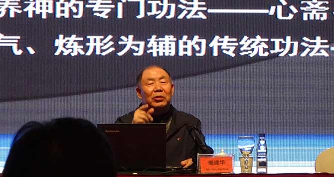 1-Yang-Huixin