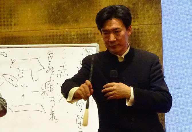 4-Wang-Qicai