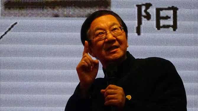 5-Zhang-QiCheng